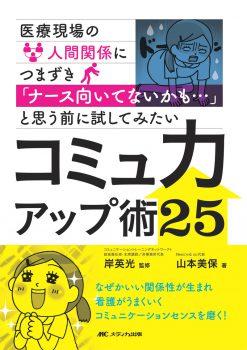 3/25(月) 新刊発売!