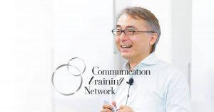 アッパーコース『愛とリーダーシップ』オンライン講座