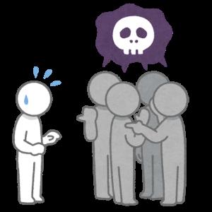 「みんなが思っている」の「みんな」とはいったい誰のこと? ~感情にふりまわされず、プロジェクトをスムーズに進めることができるコツ~