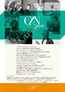 ctn-guide
